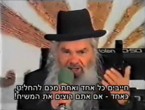 """המקובל הרב לוי סעדיה נחמני זצ""""ל"""
